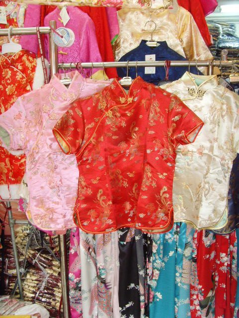 Click here to view `Chinese costumes'.