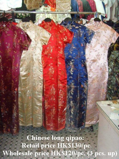 Click here to view `Chinese qipaos (cheongsam)'.